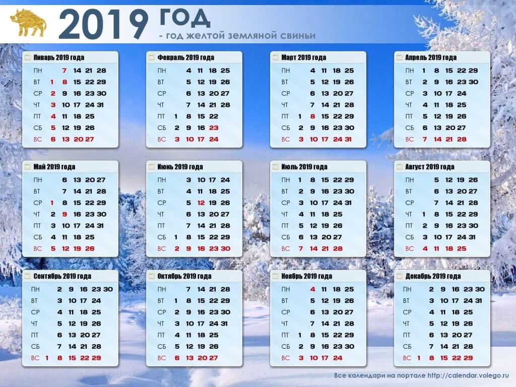 Красивые календари на 2019 год - отличная подборка 5