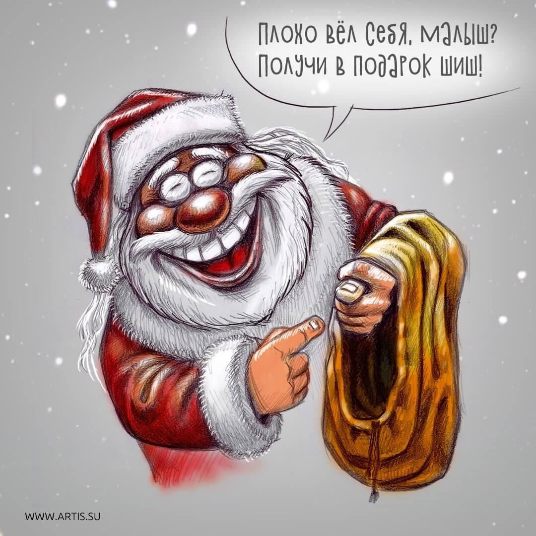 Картинки веселых и смешных Дедов Морозов 9