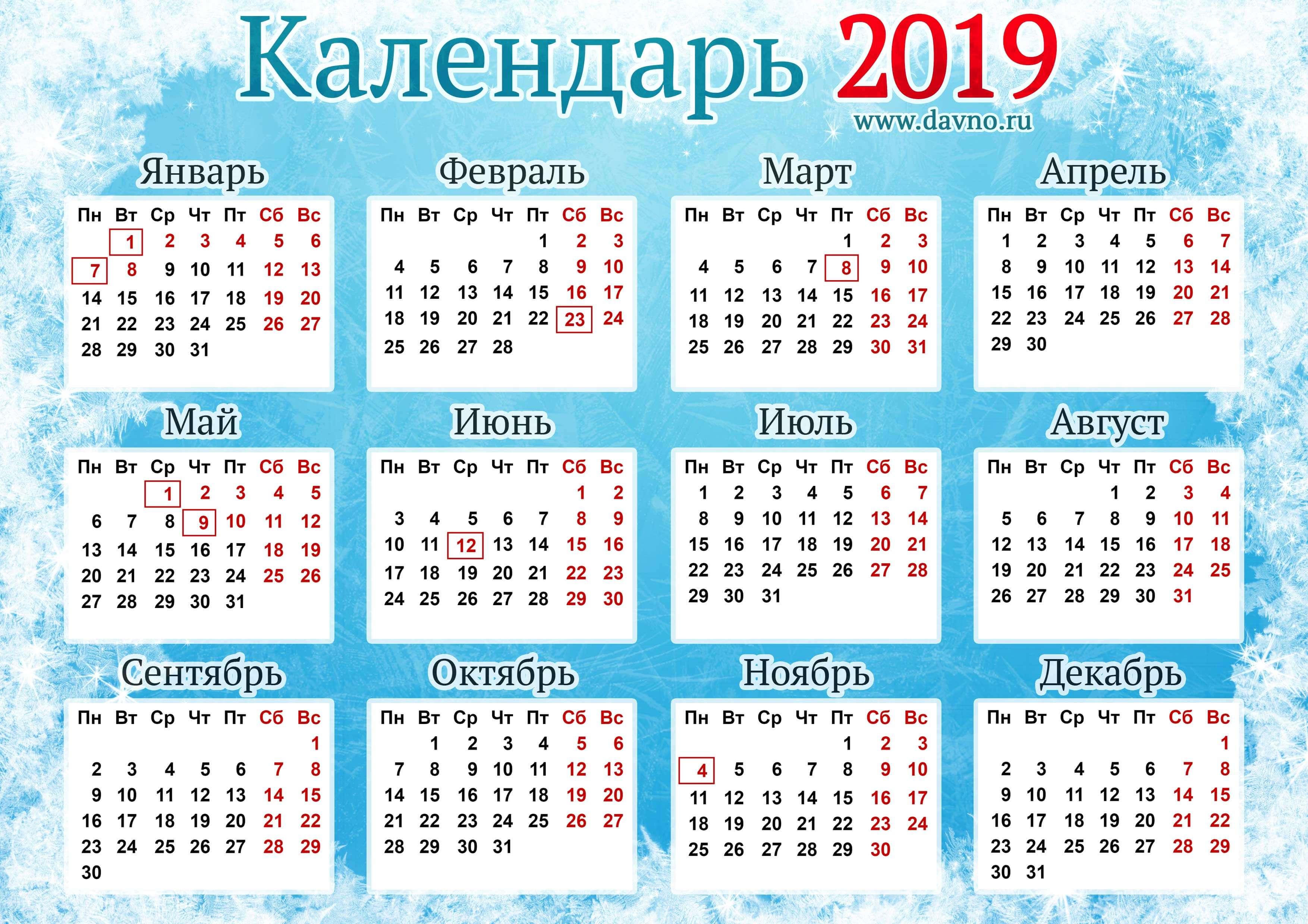 Красивые календари на 2019 год - отличная подборка 6