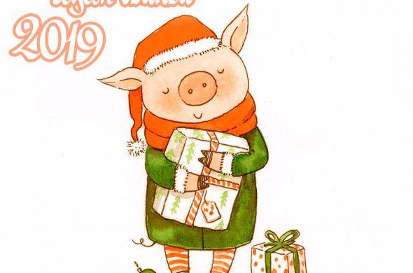 Красивые картинки с Новым годом свиньи 2019 - поздравления 9