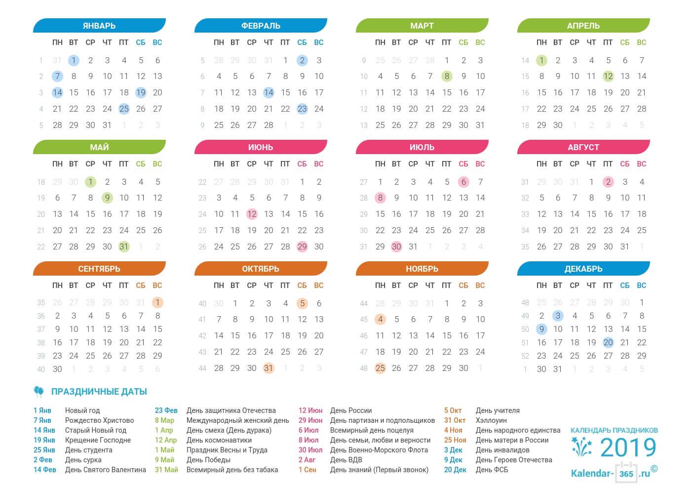 Красивые календари на 2019 год - отличная подборка 7