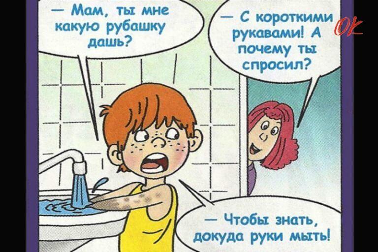 Смешные анекдоты в картинках до слез и для настроения 27