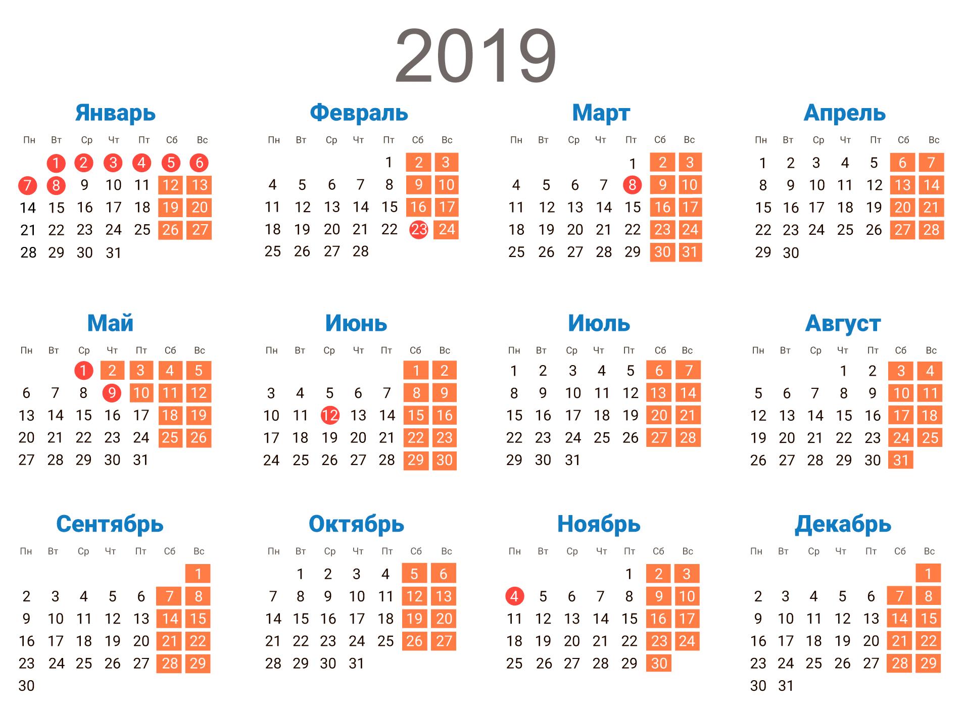 Красивые календари на 2019 год - отличная подборка 10