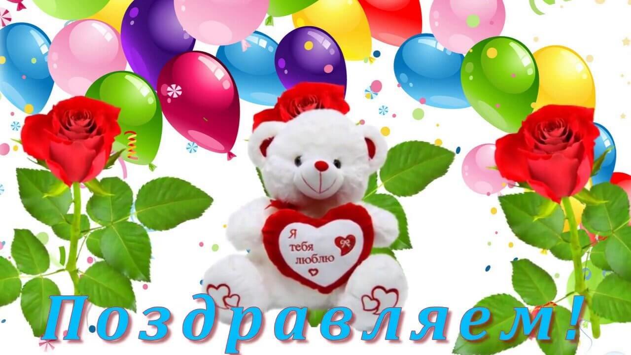 Красивые и оригинальные поздравительные картинки С Днем Рождения 13