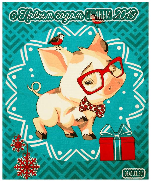 Красивые картинки с Новым годом свиньи 2019 - поздравления 19