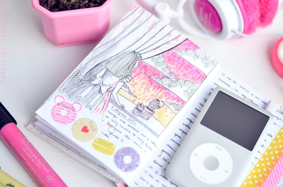 Красивые идеи и картинки для срисовки в личный дневник - сборка (21 фото) 20
