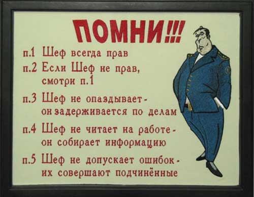 Анекдот Про Директора