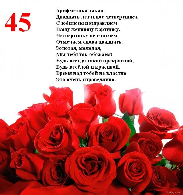 Поздравления с днем рождения девушки с 30 летием