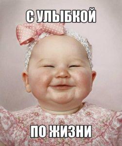 Смешные картинки с надписями про детей - очень веселые и прикольные 1