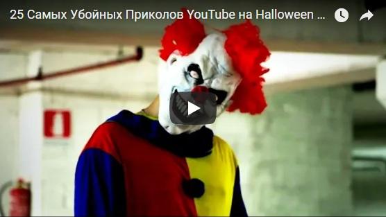 Новые и свежие смешные видео до слез - смотреть онлайн, подборка №2