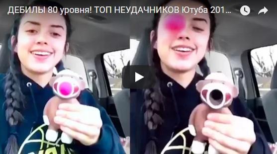 Видео приколы смешные и новые 2018 - самая лучшая и угарная подборка №5