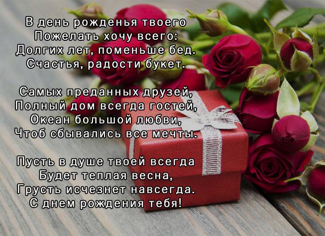 Поздравления с днем рождения с картинками и стихами для кассира, смешные для форумов