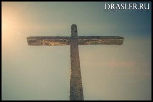 Почему в православном храме принято молиться стоя 1