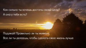 Скачать-бесплатно-картинки-с-добрым-утром---приятные-и-красивые-12