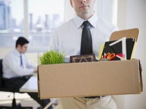 Как уволиться без отработки на испытательном сроке - документы, выплаты 1