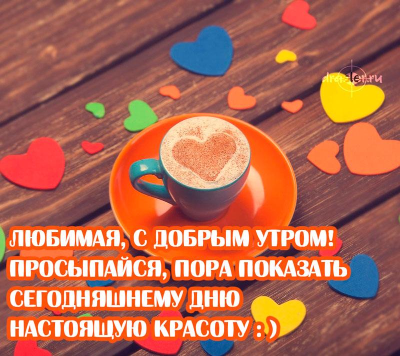 С добрым утром малышка картинки, православную тему для