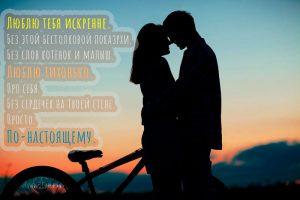 """""""Зая я тебя люблю"""" - красивые и милые открытки, картинки 4"""