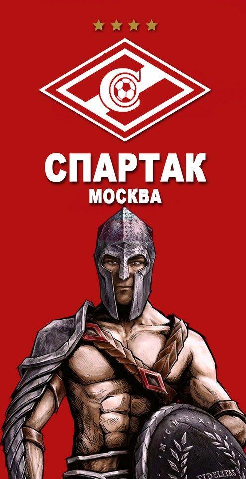 Скачать Обои Спартака На Телефон