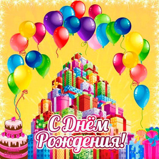 Картинка с днем рождения 12 мальчику