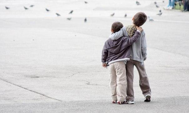 Что такое дружба, и как вы её понимаете Зачем нам нужны друзья 1