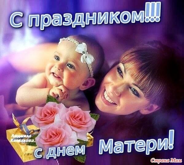С днем матери поздравления картинки красивые сестре, открытке своими