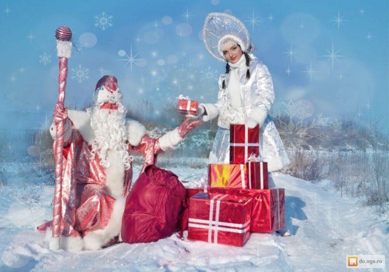 Прикольные картинки про деда мороза и снегурочку, поздравление