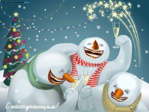 Прикольные и веселые картинки про Новый год - забавная подборка 10