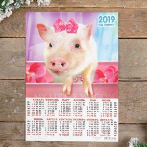 Красивые календари на 2019 год - отличная подборка 14