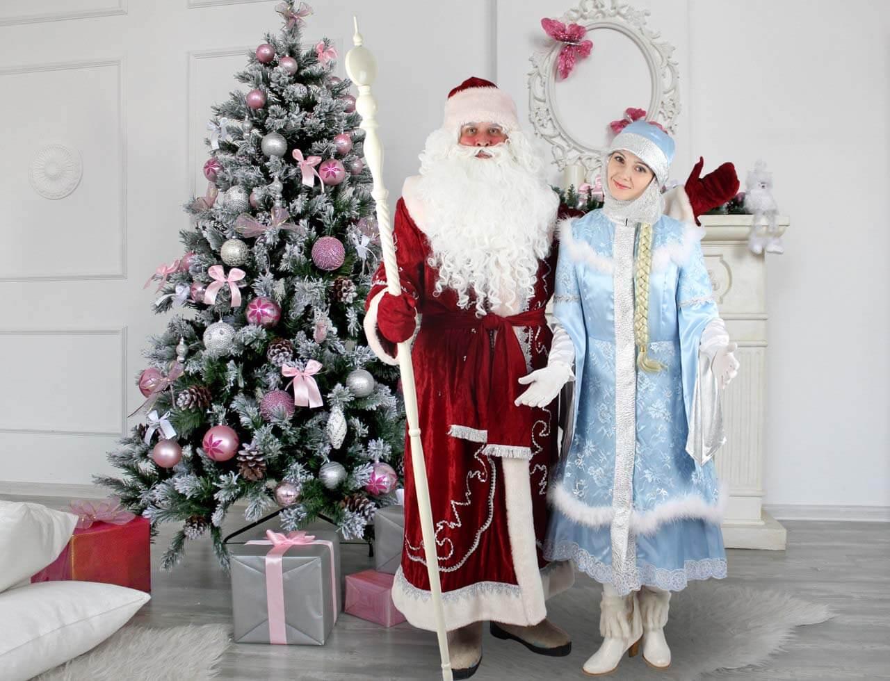 Поздравление сыну, классные картинки с дедом морозом и снегурочкой