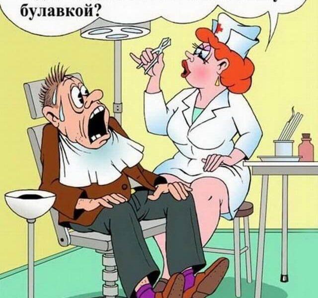 Смешные анекдоты в картинках до слез и для настроения 16