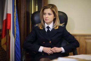 Наталья Поклонская - красивые и привлекательные фото 12