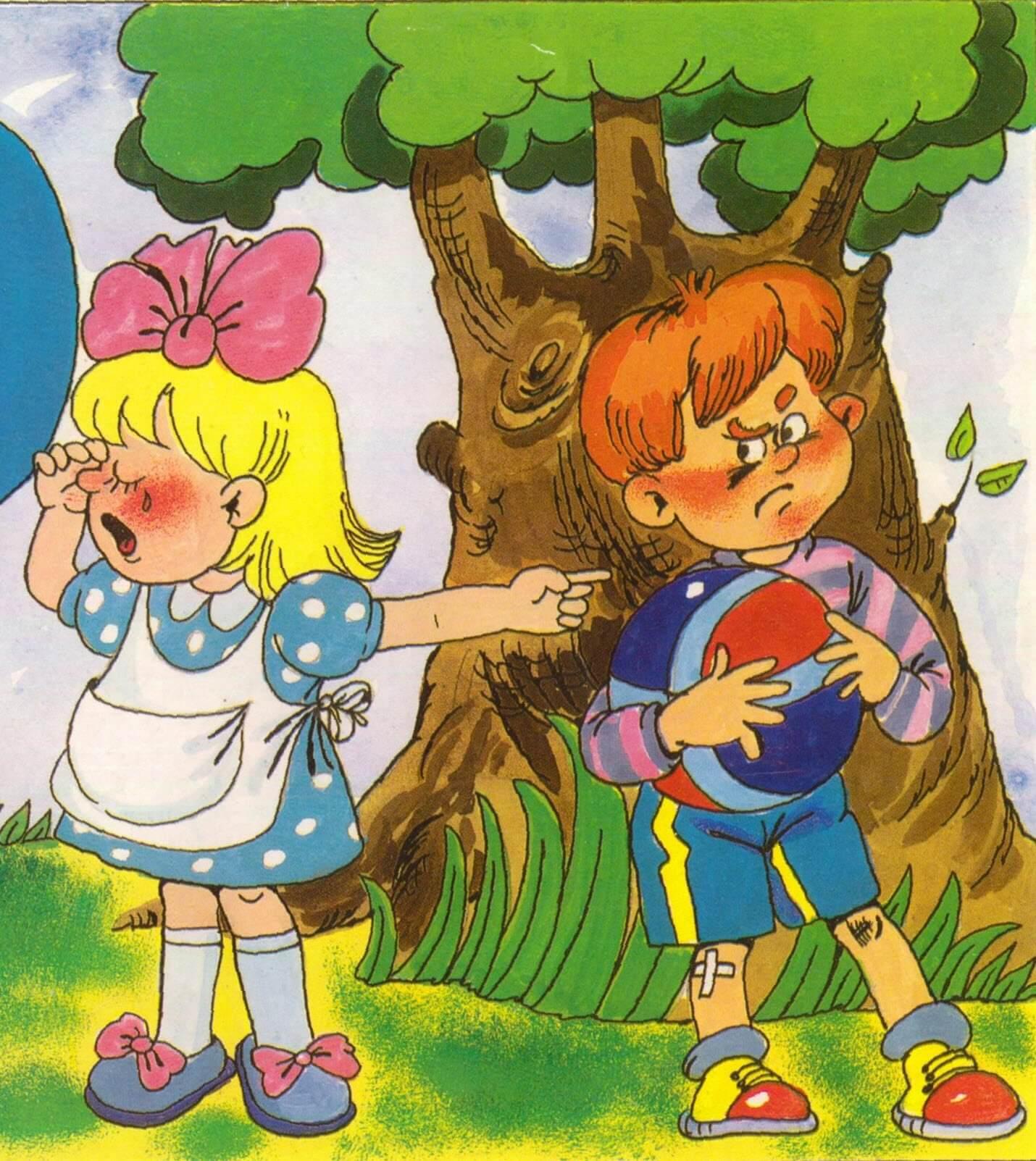 Можно картинки для детей, анимашки принцесса открытки