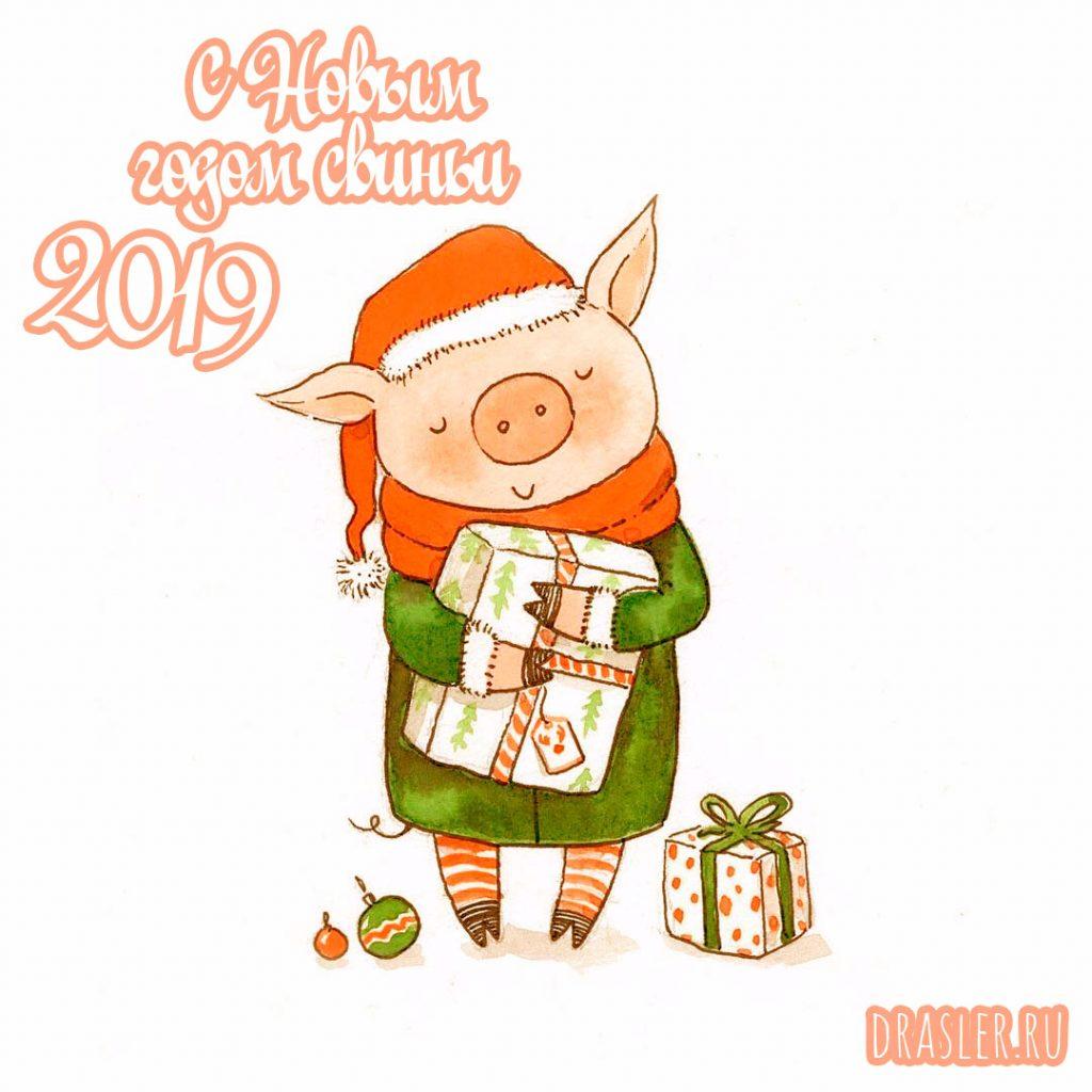 Открытка рисунок на новый год 2019 картинки