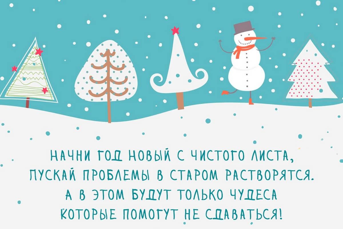 С Новым годом 2019 для друзей и близких - открытки, картинки (14 фото) 10