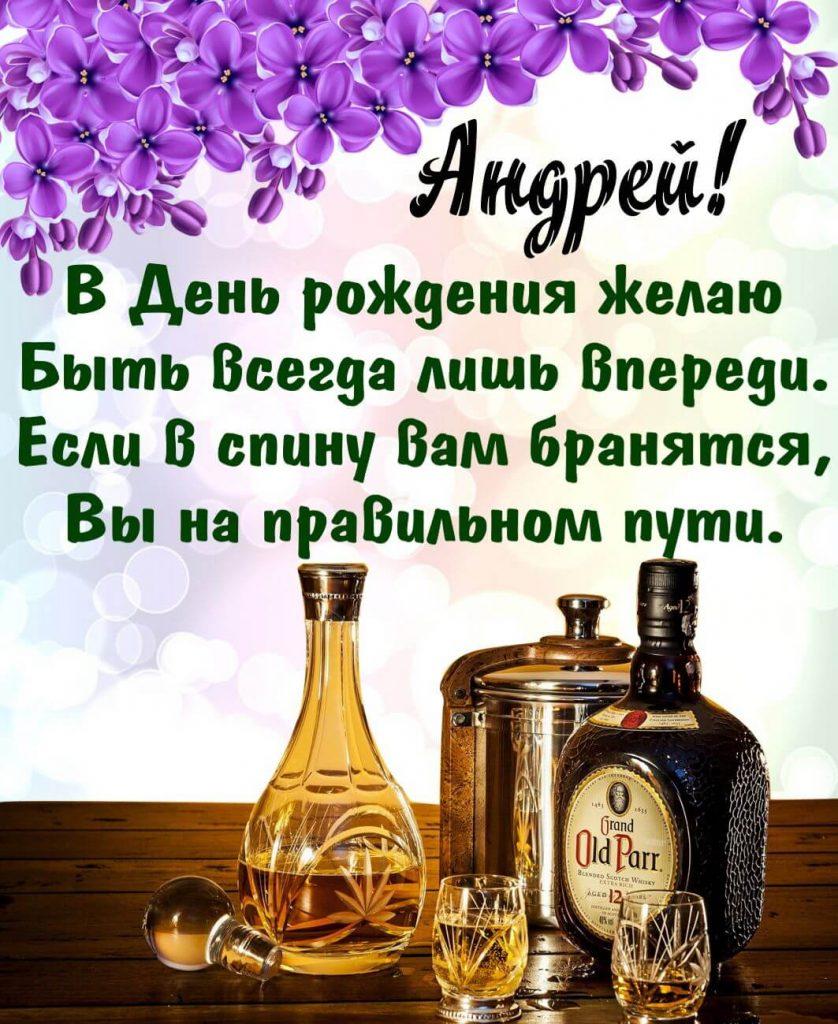 Черном фоне, поздравления с днем рождения с картинками андрея алексеевича