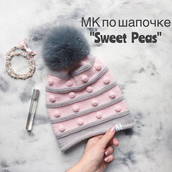 Вязаные шапки и снуды в тренде этой зимой 2019   коллекция (25 картинок) (3)