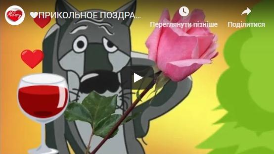 Видео поздравление с днем рождения - милая подборка