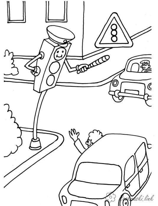 Картинки правила дорожного движения   подборка (28 картинок) (1)