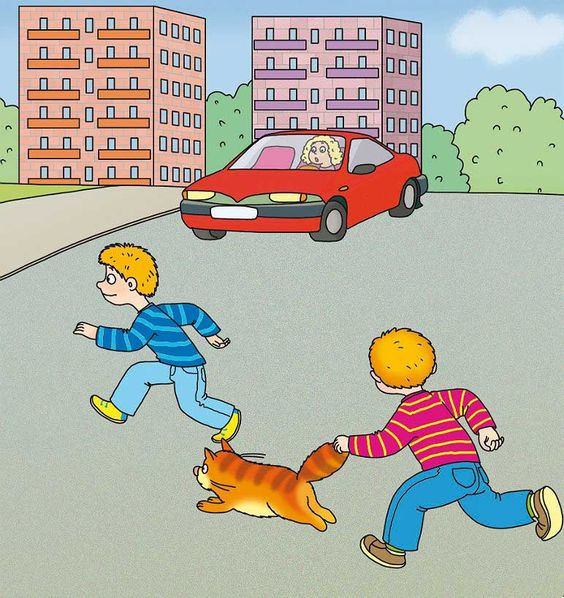 Картинки правила дорожного движения   подборка (28 картинок) (14)