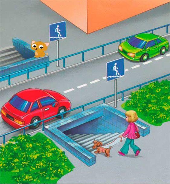 Картинки правила дорожного движения   подборка (28 картинок) (15)