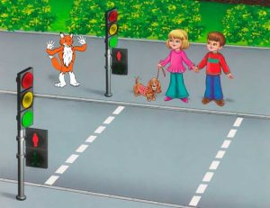 Картинки правила дорожного движения   подборка (28 картинок) (16)