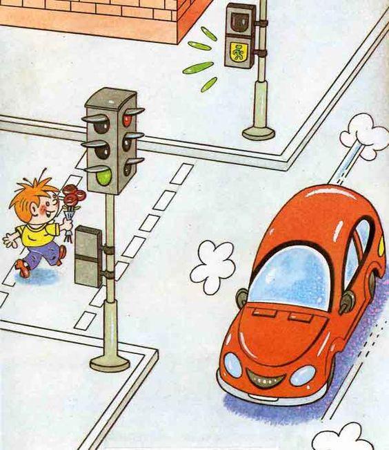 Картинки правила дорожного движения   подборка (28 картинок) (20)