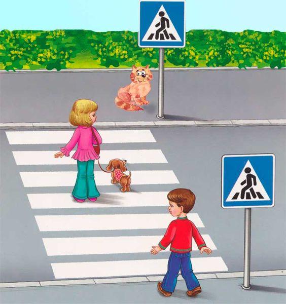Картинки правила дорожного движения   подборка (28 картинок) (3)