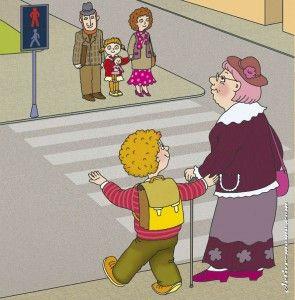 Картинки правила дорожного движения   подборка (28 картинок) (4)