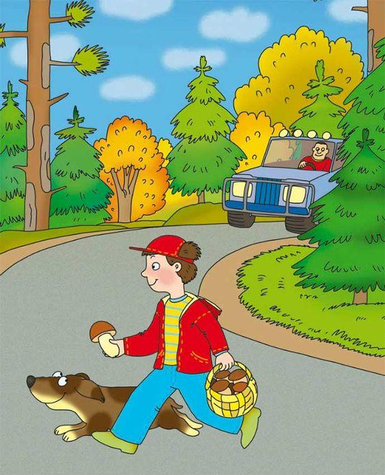 Картинки правила дорожного движения   подборка (28 картинок) (5)