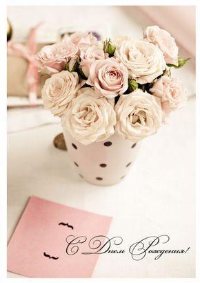 Картинки с днем рождения подруге   милые открытки 30 штук (4)