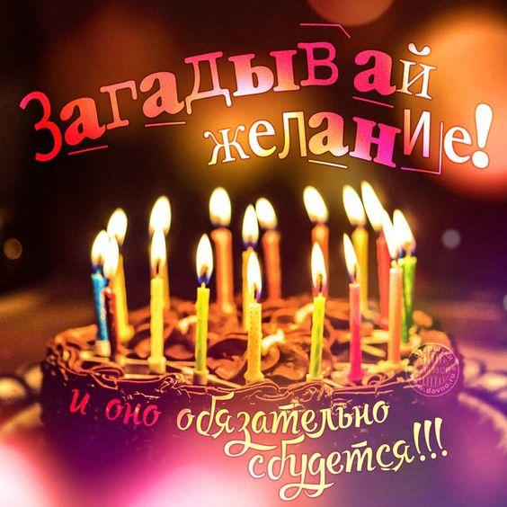 Картинки с днем рождения подруге   милые открытки 30 штук (8)
