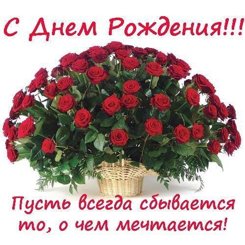 Картинки с днем рождения цветы   коллекция (30 картинок) (13)