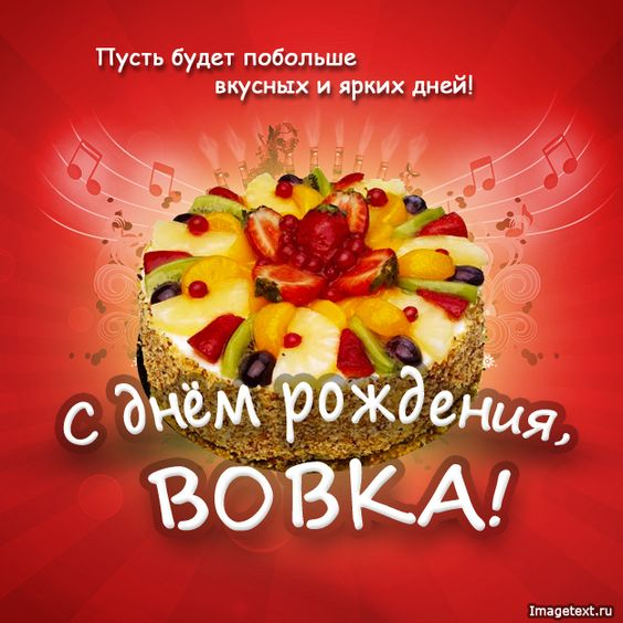 Картинки с днем рождения цветы   коллекция (30 картинок) (15)