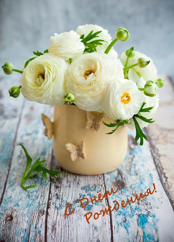 Картинки с днем рождения цветы   коллекция (30 картинок) (7)